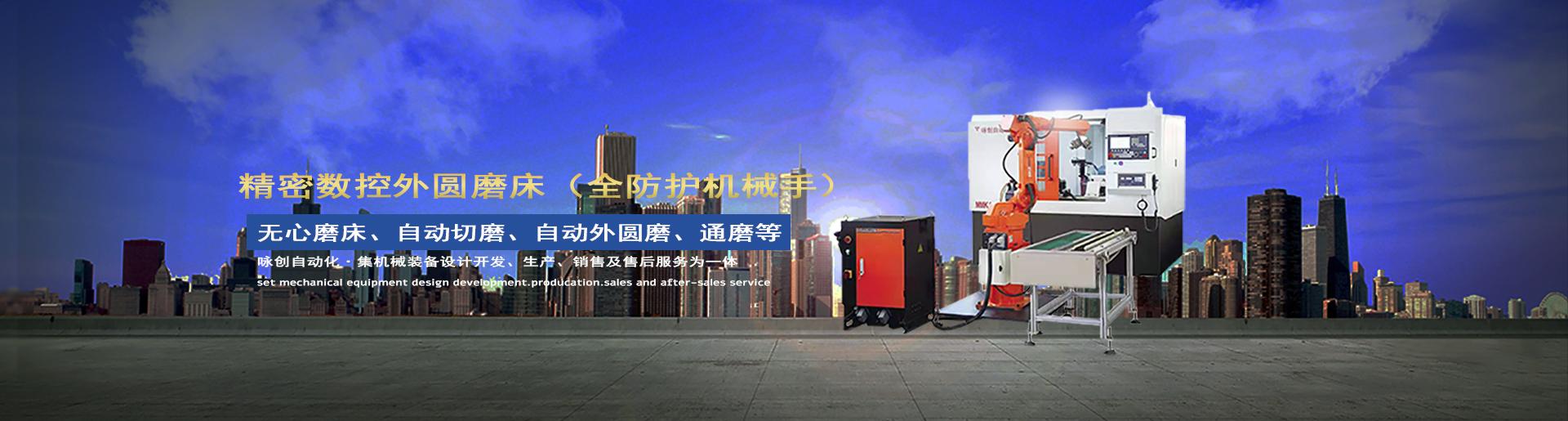 自动送料机,机床送料机,数控送料机